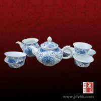 景德镇陶瓷茶具定做 手绘陶瓷茶具价格