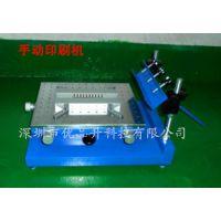 小型手动丝网印刷机,高精密手动锡膏丝台机,可根据要求订做各种尺寸