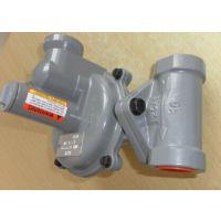上海供应B42R/B42N减压阀美国埃创煤气中低压调压器