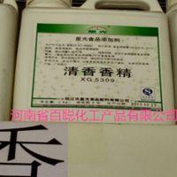 厂家直销 星光牌食品添加剂 酒用香精 XG5309 清香香精