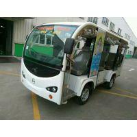 南京太阳城电动车指定供应商路朗电动车 11座电动车供应厂家