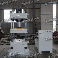 滕锻机械 优惠供应200吨四柱复合材料热压成型压力机