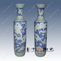 景德镇陶瓷花瓶批发客厅摆件花瓶图片 千火陶瓷