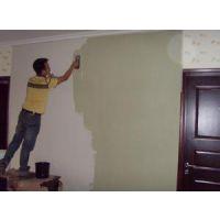 北京厂房墙面粉刷办公室墙面粉刷家庭墙面粉刷公司