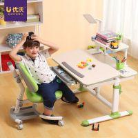 优沃儿童学习桌椅套装可升降学生桌J950&C601