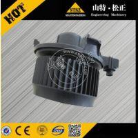 小松pc240-8空调鼓风机 空调马达 张然0537-3366971