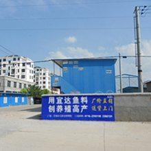 襄樊广告喷绘材料,天门乡镇墙体广告合同,咸宁主干道墙体广告优点
