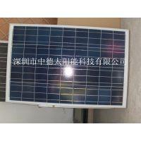 太阳能灯箱广告充电板,太阳能小型发电系统,太阳能滴胶板定做厂家