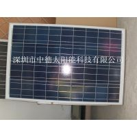 zd-100w太阳能灯箱广告充电板,小型发电系统,太阳能滴胶板定做厂家