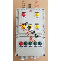 供应BX防爆配电装置