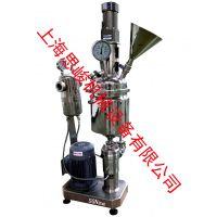 SGN在线式胶体磨 在线式研磨机