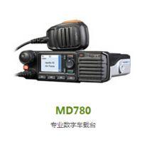 好易通数字录音对讲机PD700S整机