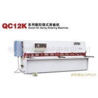 供应亚威QC12K系列数控摆式剪板机