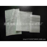 大量供应 珍珠棉袋 珍珠棉厂家 防震抗静电珍珠棉袋子 包装材料