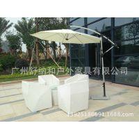 售楼部户外家具 白色编藤桌椅 配户外伞成套家具 藤编休闲桌椅