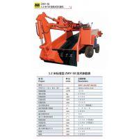 永力通重工(图)|质量***可靠扒渣机厂家|萍乡扒渣机