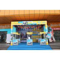 上海节庆促销活动策划公司