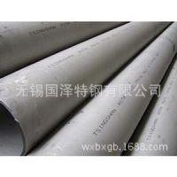 供应309S不锈钢管 309S不锈钢无缝管 优惠出售