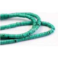 人造绿松石盘珠半成品串珠子批发 散珠 碟珠 DIY配件 长条