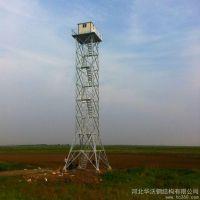 供应工艺监测塔 批发工艺监测塔