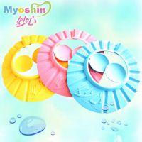 妙心宝宝洗头帽 可调节带护耳洗发帽 进口环保EVA树脂