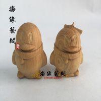 太行QQ爱崖柏手把件情侣款情人节礼品家居动物摆件木雕定制摆件