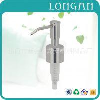 时尚F01-2镜光喷头 洗手液喷头 喷嘴 金属泵头