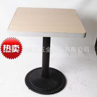厂家供应西式风格餐厅板式黑色铸铁脚方形铝合金包边餐桌