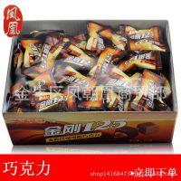 【巧克力】***热年货春节休闲食品黑金刚125巧克力展会摆摊热销品