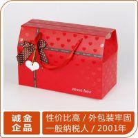 骏业辅料铜版纸软盒、手提礼品盒、广州骏业厂家直供