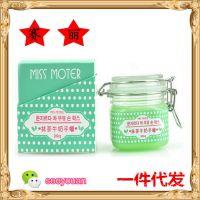 台湾Miss Moter 抹茶牛奶手蜡 手腊美白嫩白去角质手部手蜡手膜