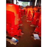 中国的消防产品消防栓泵XBD4.0/30-125L 自动喷淋泵 消防栓泵