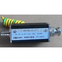 2M信号防雷器 单口视频防雷器 国家电网专用防雷 接头为一公一母