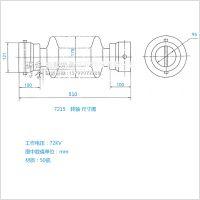 ◇7215瓷转轴◇静电除尘器侧部振打装置
