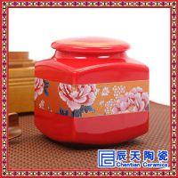 辰天陶瓷 精美食品罐 中国红储物罐 陶瓷密封罐