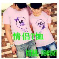 武汉个性T恤水晶影像定制加工黄石个性DIY手机壳印照片项目加盟代理