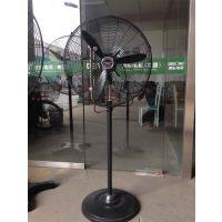 供应上海德东风扇 (DF450-T) 单相 壁式调速摇头扇