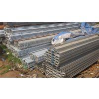 优质6.3#热镀锌国标槽钢