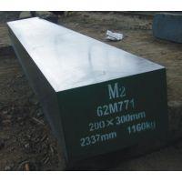 专业销售GS-2311、GS-2711塑胶模具钢,力学性能(图)