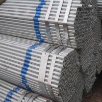 厂家直销 重庆朋川 镀锌管 热镀锌钢管 规格齐全 价格低