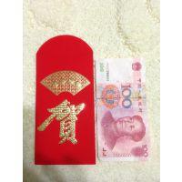 广州红包印刷厂 广州特种纸红包印刷 专业实惠的红包印刷厂