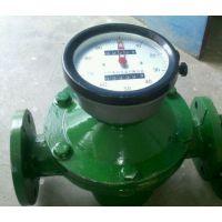 油罐车专用流量表