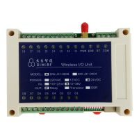 厂家直供无线好模块 -工业级无线开关量 PLC IO控制模块DW-j31-0808,8路输入8路输出