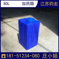 供应合肥80L方形耐酸碱自助洗车机内胆