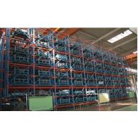 中山得友鑫货架厂家直销重型货架中型货架定制仓储货架
