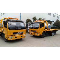 修理厂专用东风道路救援车多少钱排量2.5L