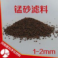 35%锰砂 锰砂滤料 强效除铁锰锰砂 净水高效过滤重金属