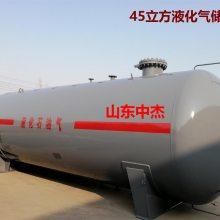 神农架供应菏锅牌80立方120立方液化石油气储罐