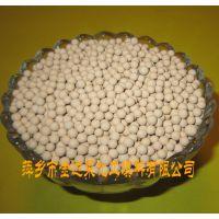 4A分子筛价格 氩气制取和净化 药品干燥剂 精填牌吸附剂