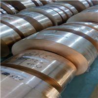 Qsn6.5-0.1磷铜带 镀镍CuSn6磷铜带0.15 0.2mm